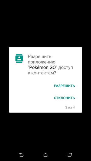 Pokemon_GO-104