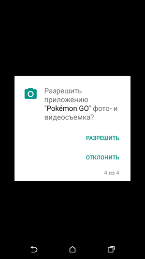 Pokemon_GO-105