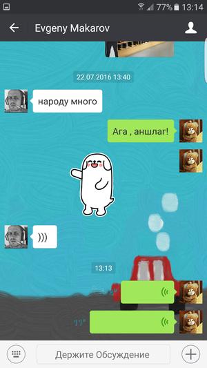 voice-messages-01
