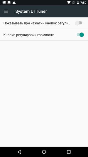 android_7_nougat_scr100