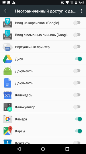 android_7_nougat_scr67