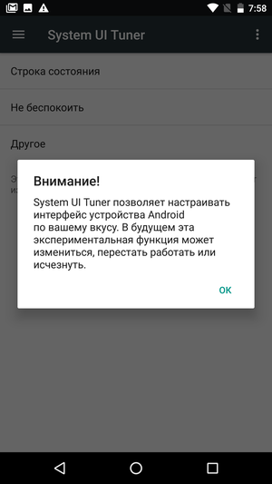 android_7_nougat_scr95