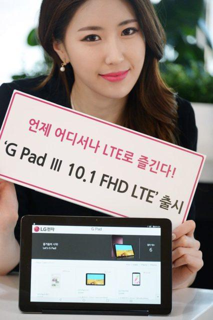 lg-g-pad-iii-10-1-fhd-lte