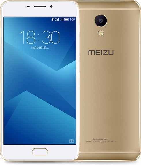 meizu-m5-note-gold