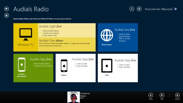 радио рекорд на пк приложение скачать