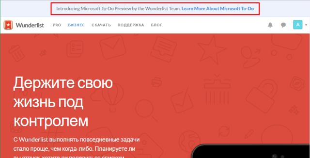 Microsoft To-Do — обзор менеджера задач, который заменит