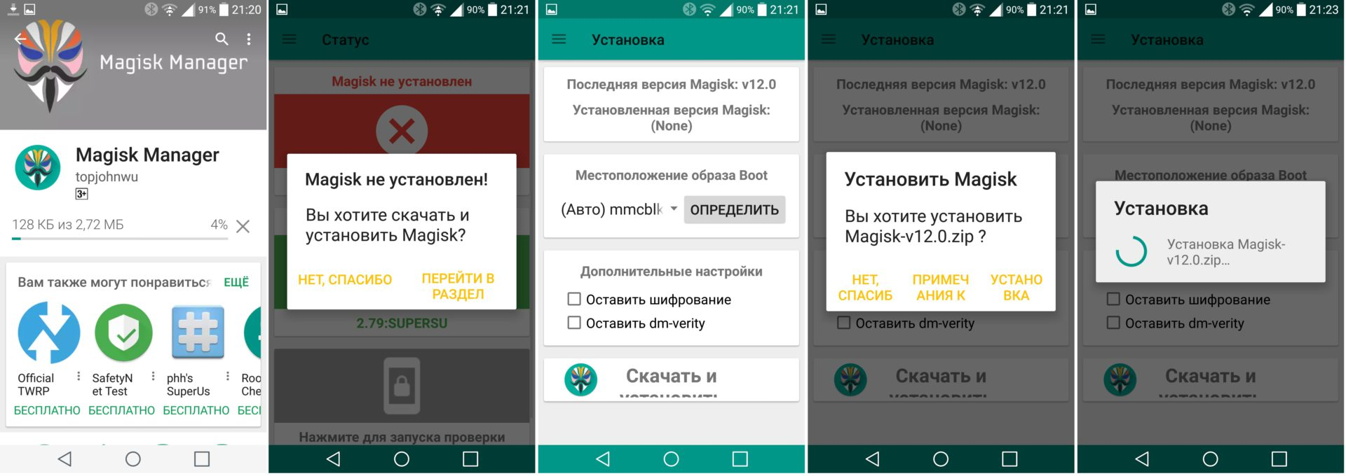 Android Pay и root  Обходим ограничения — android mobile