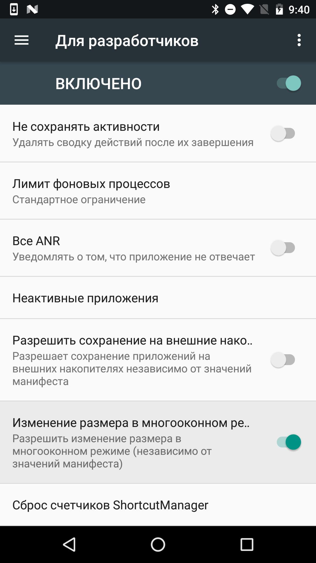 Как клонировать приложение на андроид, как сделать, создать 36