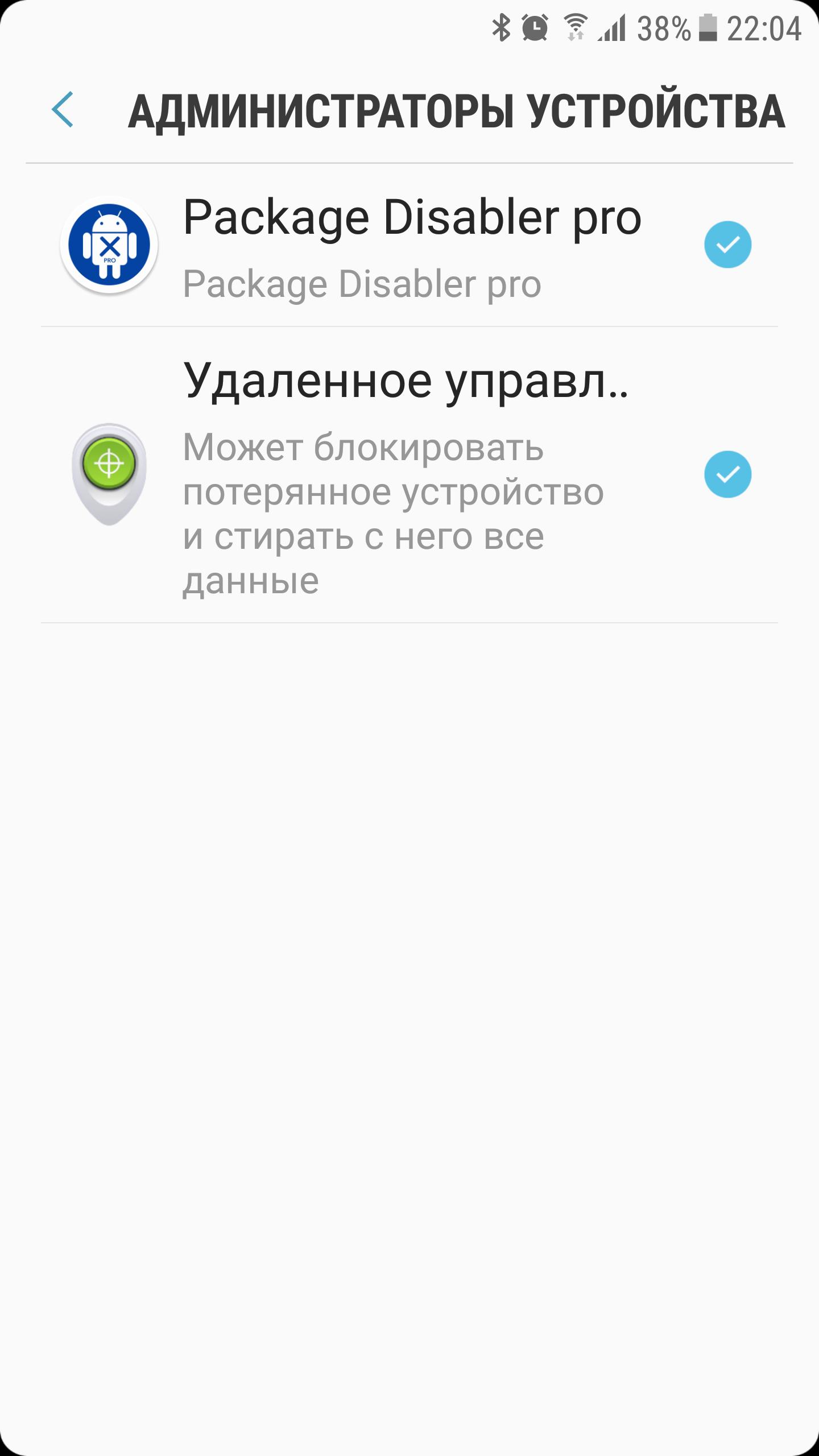 Чистим систему без ущерба для Samsung Pay и Android Pay