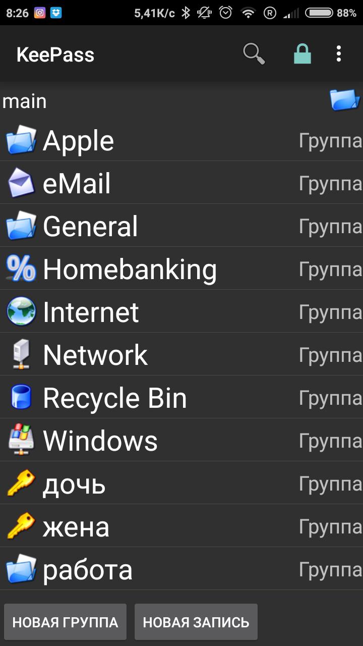 Синхронизация паролей бесплатно и кросс-платформенно