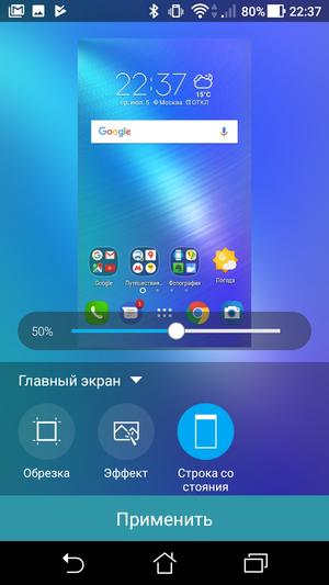 После прошивки многие пользователи смартфонов андроид могут столкнуться с тем, что часы пропадают с главного экрана.