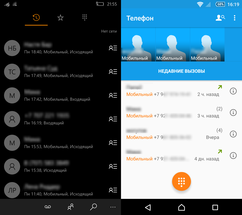 Как сделать меню на андроиде прозрачным