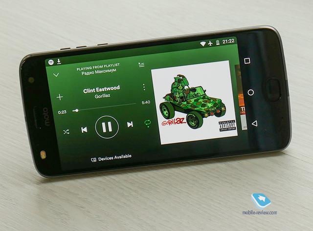 JBL SoundBoost 2 MOD