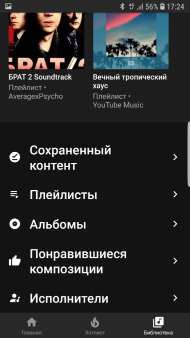 Filmebi qartulad gadmowera youtube to mp3 converter download