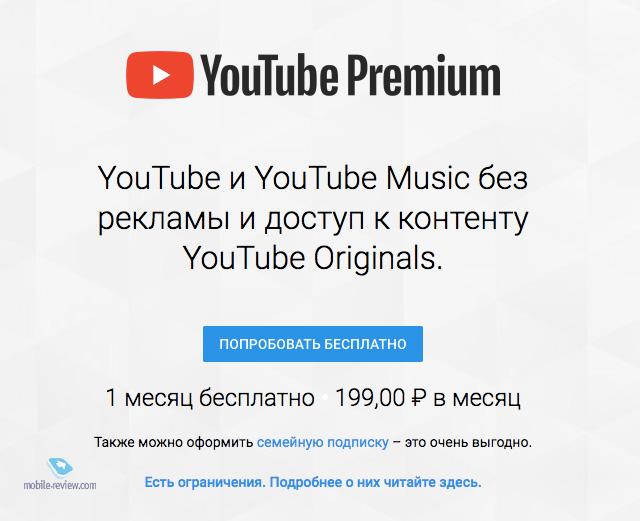 YouTube запретил пугающую рекламу нового хоррора «Проклятие монахини»