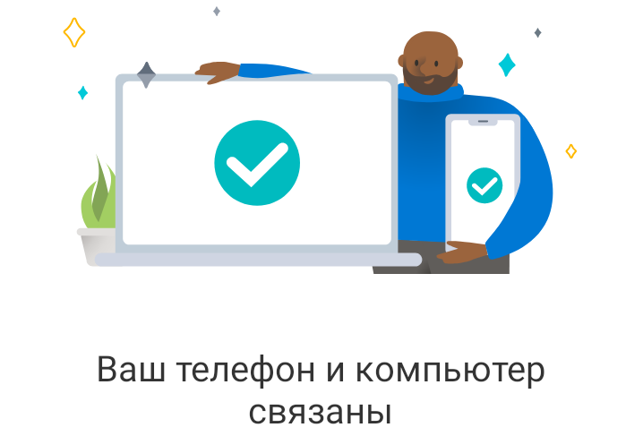 Perfect money курс обменять на яндекс деньги