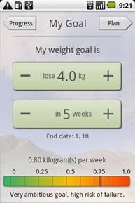Постановка цели в Weight Loss Trainer