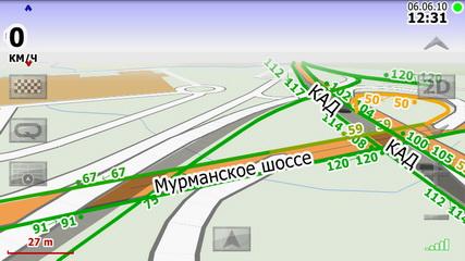 На развязке хорошо видно, что дороги не пересекаются.