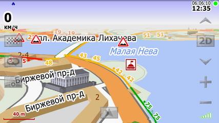 Здание биржи на Стрелке Васильевского острова, справа вверх виден Петропавловский собор.