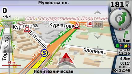 16-route3dlandscape.jpg