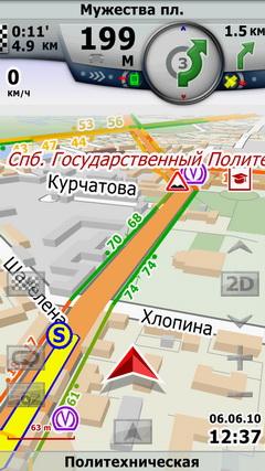 17-route3dportrait.jpg