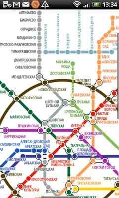 Москва, Москва!