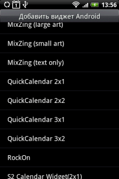 Вариантов формата в Quickcalendar не очень много.