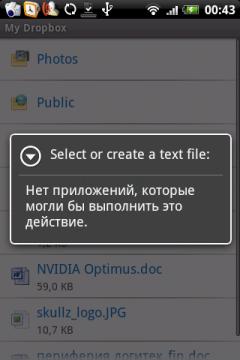 Создать и загрузить текстовый файл у меня не получилось. У вас тоже возникает на экране такое окно?