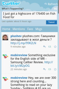 Примерно так будет выглядеть автоматически созданная запись в твиттере.