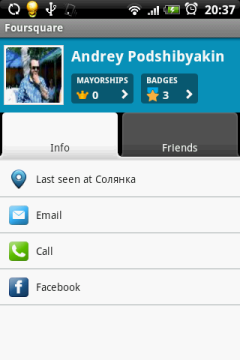 Профиль одного из друзей. Здесь различные контакты, список друзей, призы.
