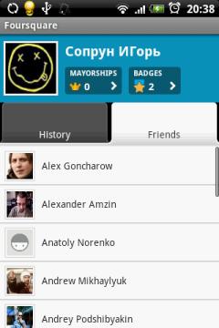 Друзья по foursquare. Надеюсь и вас увидеть в их числе.