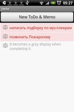 Модуль заметок и обычных дел, не привязанных к календарю.