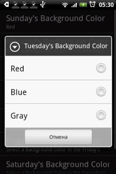 ...к сожалению на выбор только красный, голубой и серый.
