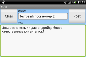 Имеется горизонтальный вариант интерфейса для удобства ввода текста.