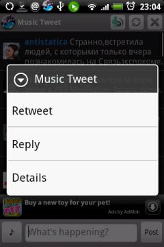Меню, которое появляется после удержания пальца на одном из сообщений в ленте, позволяет ответить на запись, либо опубликовать ее ретвит у себя.