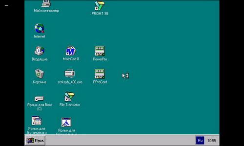 Windows est développé en quel langage  developpeznet