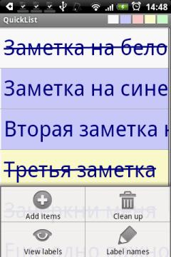 Меню Quicklist придется пользоваться часто: отсюда начинается создание заметок, вызов списка, здесь же можно переименовать ярлыки.