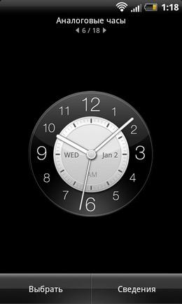 скачать цифровые часы для телефона