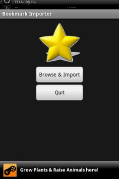 Главный экран программы: возможных действий всего два - начать импортировать закладки, либо выйти из программы.