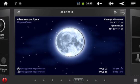 луна в водолее луна во льве отличия нэпа