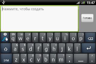 Имеется вариант и горизонтального расположения клавиатуры.