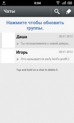 Обзор программы whatsapp