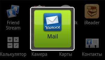 Яндексбраузер для android