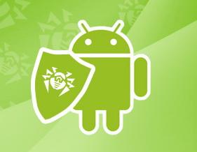 обзор антивирусов для андроид
