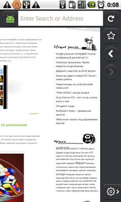 Панель навигации по сайту