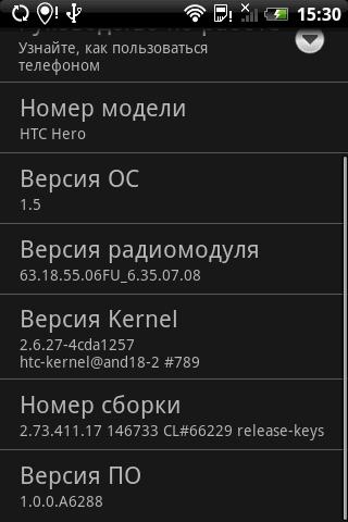 Универсальный способ получения Root прав для Android ...