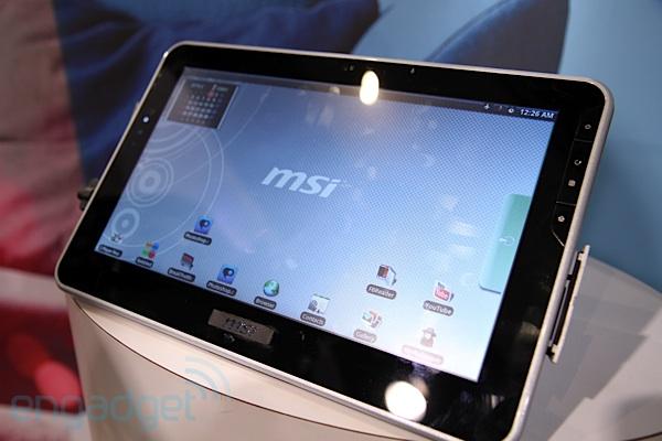 Фотография с сайта Engadget.com