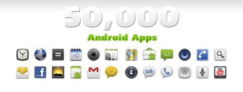 В Android Market на данный момент насчитывается 50,000 приложений, при 180,000 разработчиках.