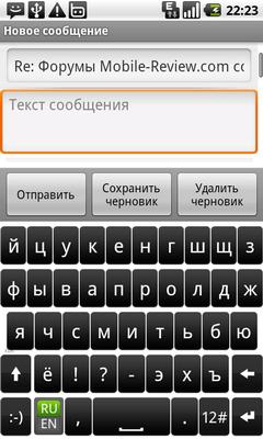 и она же в с русскоязычной раскладке